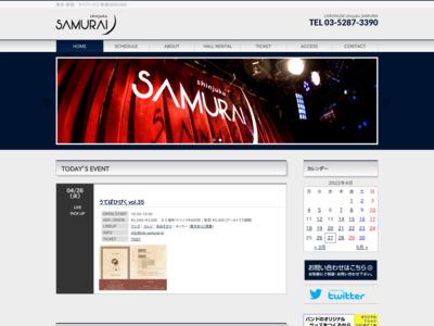 ライブハウス 新宿SAMURAI
