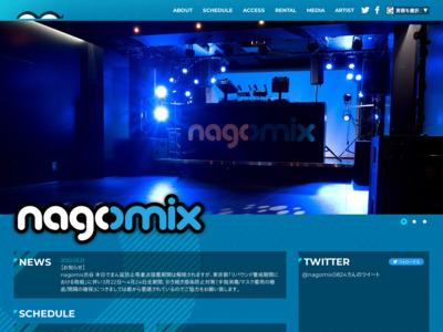 nagomix渋谷