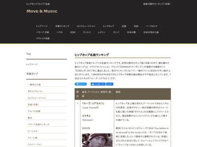 渋谷AMATE-RAXI