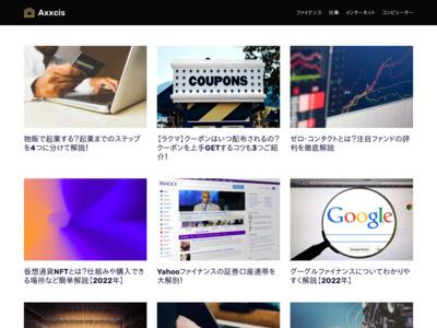 渋谷club axxcis
