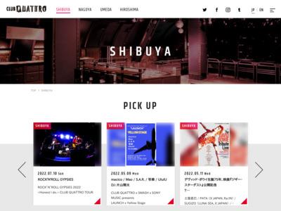 渋谷CLUB QUATTRO