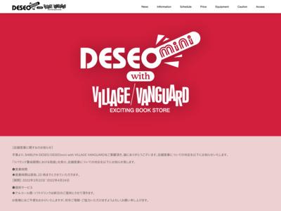DESEO mini with VILLAGE VANGUARD