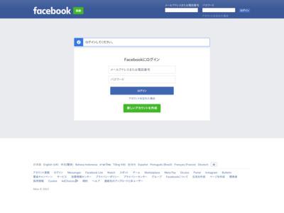 TabSiteのFacebookページのウェルカム・タブ・ページ