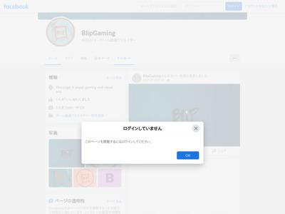 blip.tvのFacebookページのウェルカム・タブ・ページ