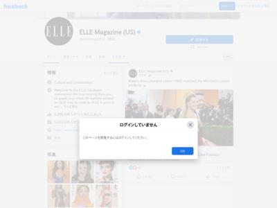 ELLEのFacebookの商品販売ページ