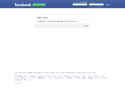 mark. girlのFacebookの商品販売ページ