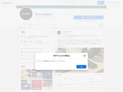 Sony (Japan)のFacebookの商品販売ページ