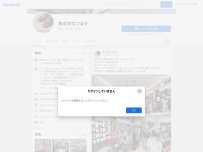 株式会社つるやのFacebookの商品販売ページ