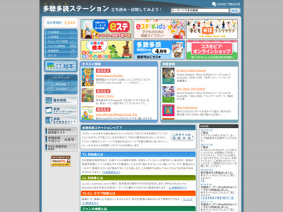 http://www.kikuyomu.com/
