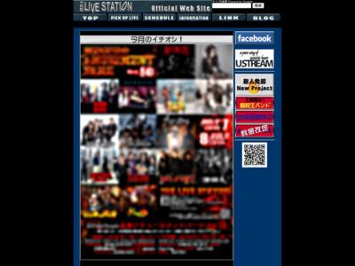 目黒THE LIVE STATION