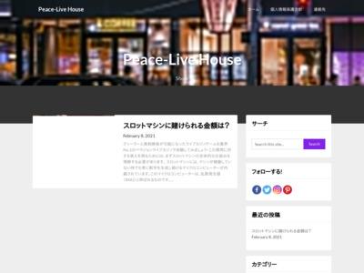 福岡PEACE
