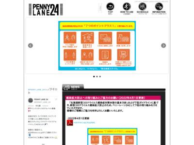 札幌PENNY LANE 24