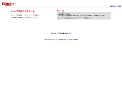 http://www.rakuten.ne.jp/gold/auc-avel/