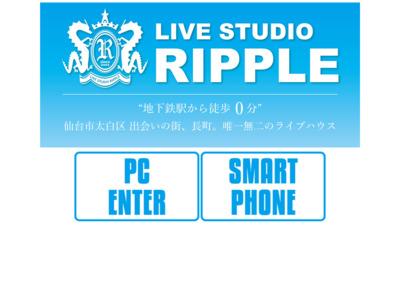 長町 RIPPLE