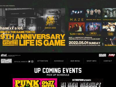 渋谷THE GAME