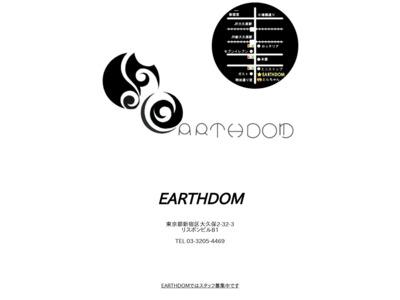新大久保EARTHDOM