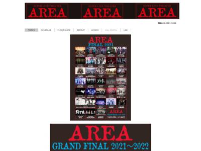 高田馬場AREA