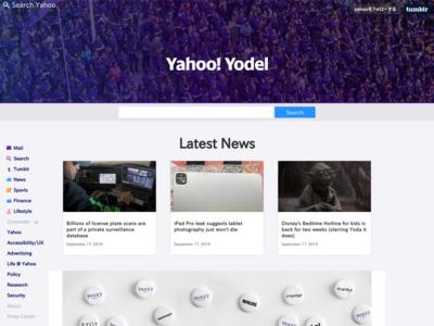 Yahoo! (ヤフー)のWordPress(ワードプレス)活用事例