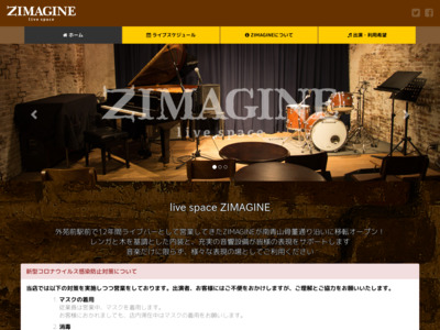 live space ZIMAGINE