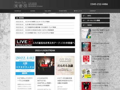 Music Lab.濱書房