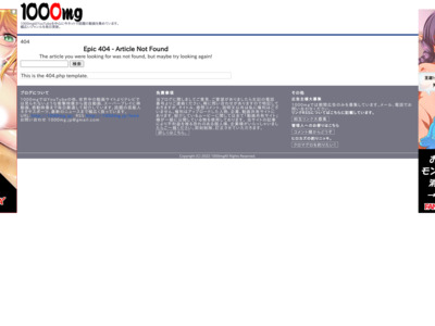 http://1000mg.jp/archives/51795946.html