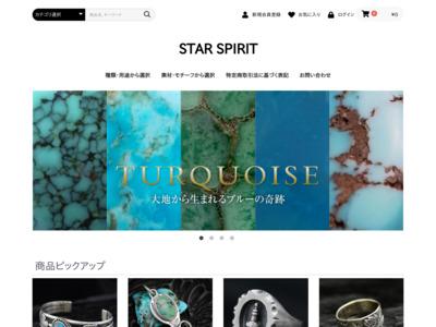 STAR SPIRIT - ターコイズ&シルバーアクセサリーショップ
