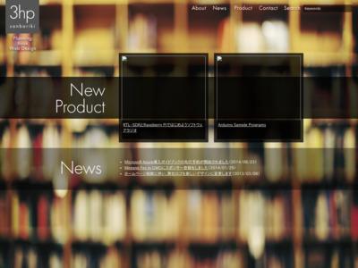 福島市男女混合バレーボールサークル