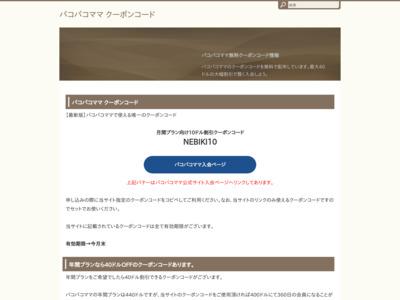 沖縄エアコンクリーニング専門店