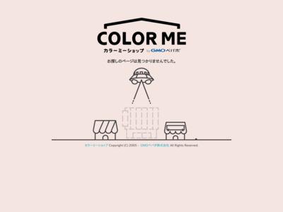 カフスボタン通販専門店 【RUIYANG STYLE】