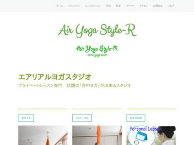 湘南初エアリアルヨガスタジオAirYogaStyle-R
