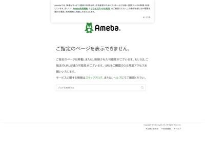 himemama日記