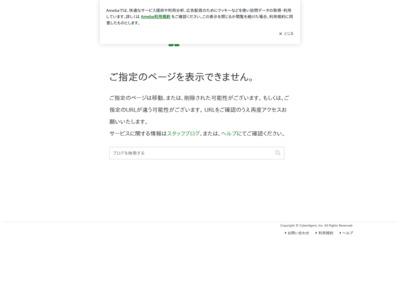 http://ameblo.jp/hoshino--aki/