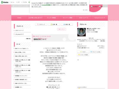 ファンジン日本代理店JHIまいのブログ