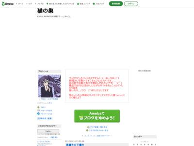ノノネコ日誌
