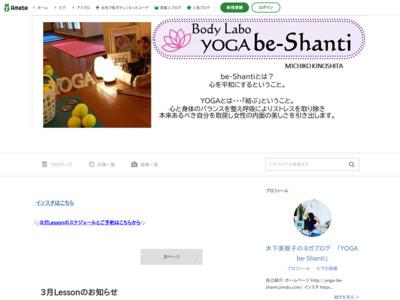 YOGA be-Shanti