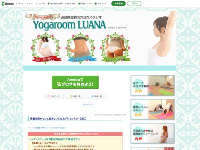 Yogaroom LUANA(ヨガルーム ルアーナ)