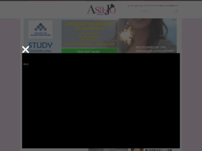 嵐 ブログ 櫻井 翔