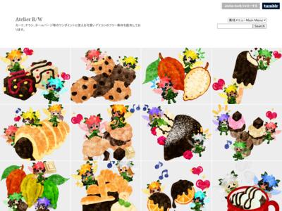 Atelier B/W