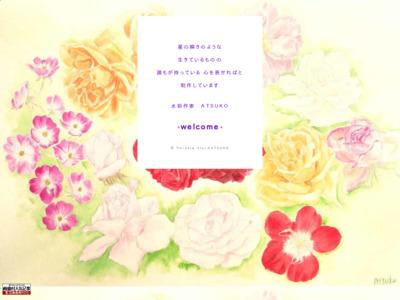 Twinkle Star☆