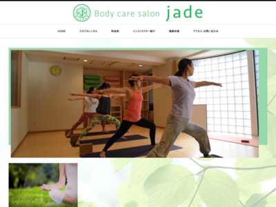 Body care salon jade