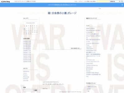 http://boff.exblog.jp/