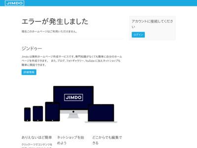 出張リラクゼーション La Chouette(ラ・シュエット)