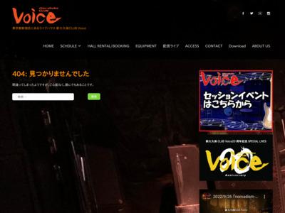 ライブハウス 新大久保CLUB Voice クラブ ヴォイス