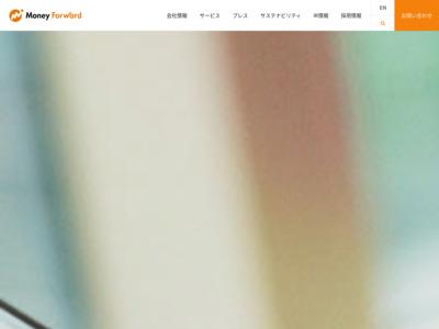 http://corp.moneyforward.com/