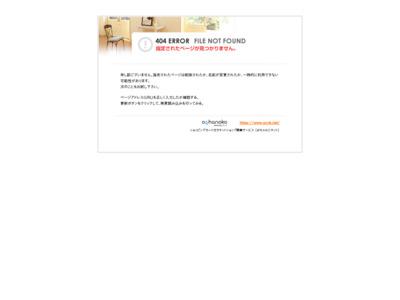 〜ワンちゃんのご飯の販売〜++DOG*kokoro*