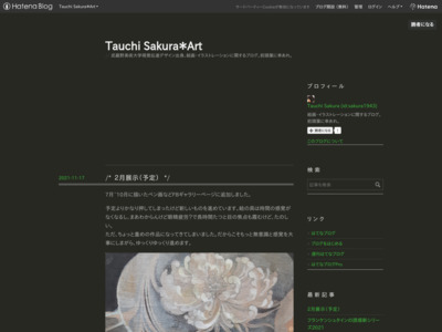 Tauchi Sakura イラストレーション