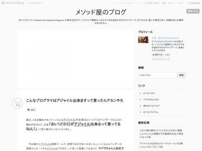http://d.hatena.ne.jp/simplearchitect/20120810/1344615415