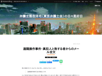 http://d.hatena.ne.jp/yjochi/20121021