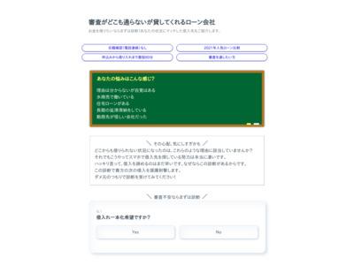 DIYで作る木目&タイル調クッションフロア通販【床工匠】