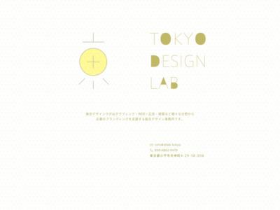 東京デザインラボ